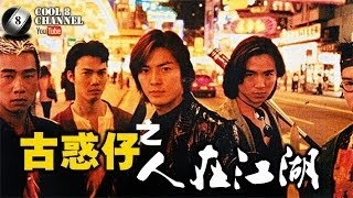 Nonton          Hd720p                             Young And Dangerous                             Film Subtitle Indonesia Streaming Movie Download