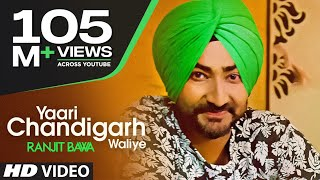 Video Ranjit Bawa Yaari Chandigarh Waliye (Video Song) Mitti Da Bawa | Beat Minister MP3, 3GP, MP4, WEBM, AVI, FLV Maret 2019