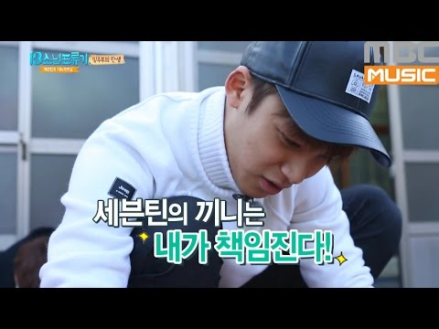 (17's One fine day EP.2) Minkyu dress mackerel for the first time