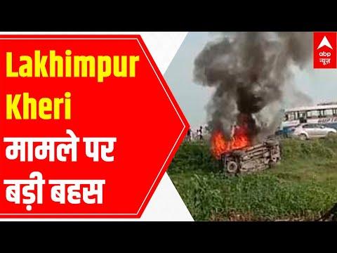 Debate between Vikas Bhadauria, Sanjay Singh over Lakhimpur Kheri viral video HEATS UP