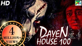 Dayen House 100 | New Released Horror Hindi Dubbed Movie | Mico Nagaraj, Raghav Nagraj, Tejashvini