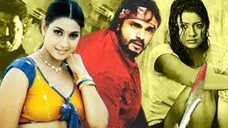 Video 2018 Latest Released Full Hindi Dubbed Movie   2018 South New Released Full Hindi Dubbed Movie MP3, 3GP, MP4, WEBM, AVI, FLV November 2018