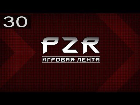 2.0 - Купить игры со скидкой можно тут - http://plaaay.ru Купон на скидку в 5%: POMIDORKA-DSM Старые ролики будут залиты (не...