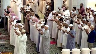 HD | Night 24 Makkah Witr Ramadan 2013 Sheikh Ghamdi