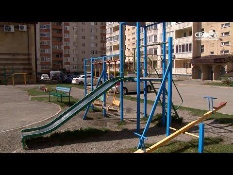 Свое ТВ 22.05.2018 Азбука ЖКХ. Выпуск 149