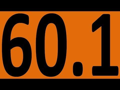 КОНТРОЛЬНАЯ 10 АНГЛИЙСКИЙ ЯЗЫК ДО АВТОМАТИЗМА УРОК 60 1 УРОКИ АНГЛИЙСКОГО ЯЗЫКА (видео)