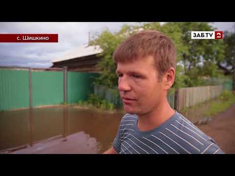 Спецвыпуск 11.07.2018 - DomaVideo.Ru