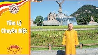 Duy Thức Tam Thập Tụng - 16: TÂM LÝ CHUYÊN BIỆT (Tâm Sở Biệt Cảnh) - TT.Thích Nhật Từ
