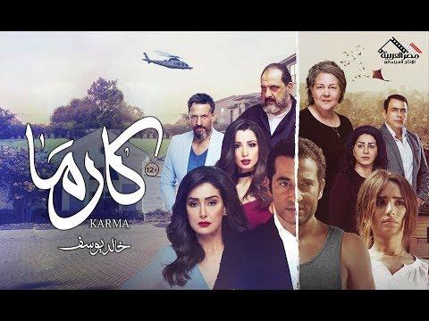 """أغنية فيلم """"كارما"""": هاني عادل في مواجهة أحمد شيبة"""