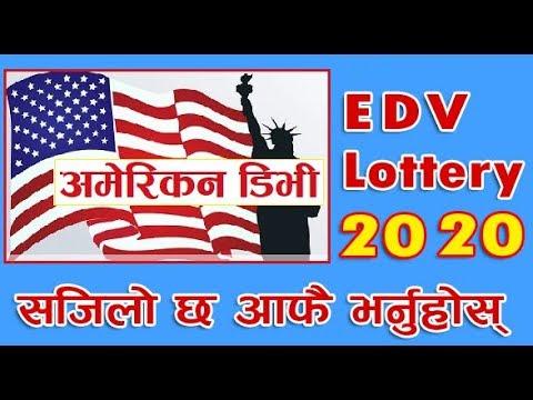 (How To Fill DV Lottery 2020 For Free | अमेरिकन डिभी २०२० को फर्म सित्तैमा यसरि भर्नुस - Duration: 8 minutes, 25 seconds.)