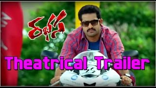 Jr NTR's Rabhasa Official Theatrical Trailer