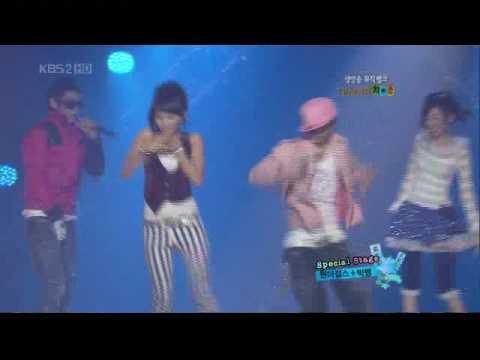 GD & Taeyang - Korean Dream (ft. WonderBang)