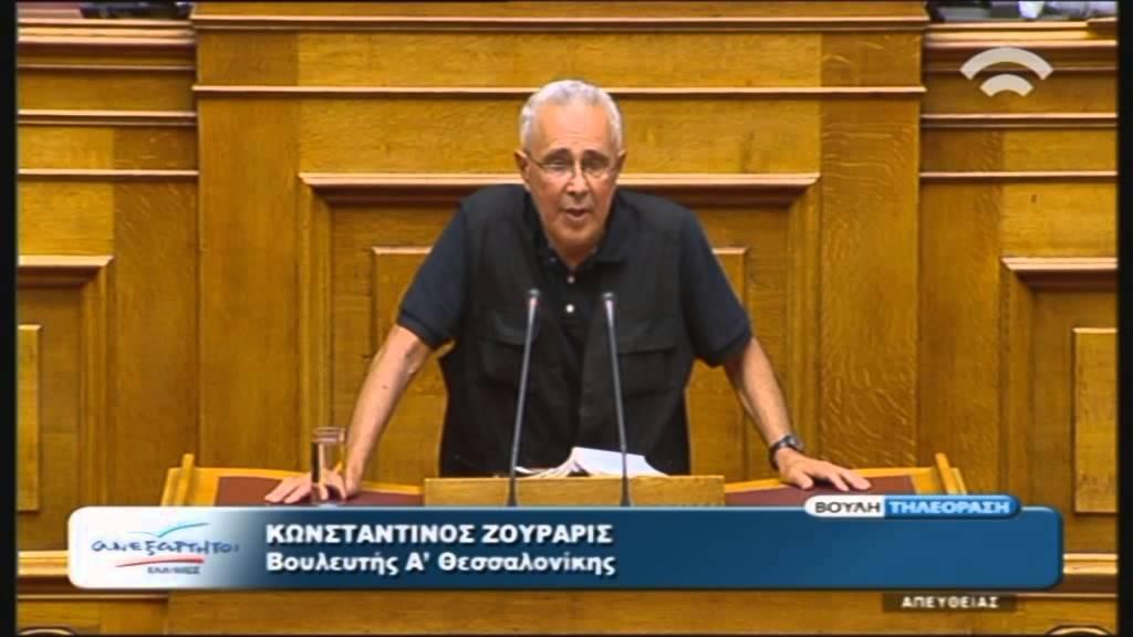Προγραμματικές Δηλώσεις: Ομιλία Κ.Ζουράρι (ΑΝΕΛ) (06/10/2015)