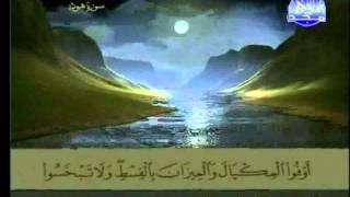 HD المصحف المرتل 12 للشيخ عبد الباسط عبد الصمد رحمه الله