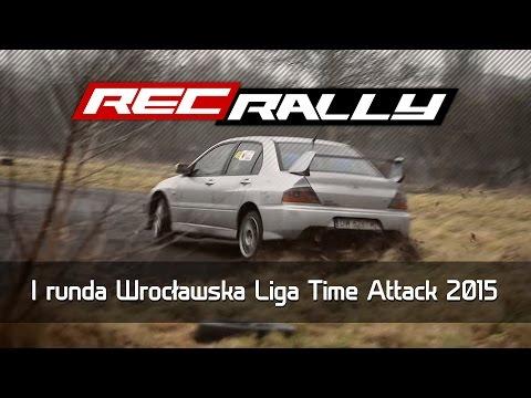 I runda Wrocławska Liga Time Attack 2015 - Crash, Action, Drift, Max Attack by RecRally