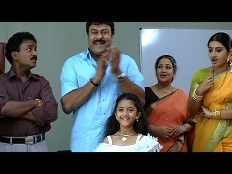 Jai Chiranjeeva Movie || Shriya Sharma Scholl Joining Comedy Scene
