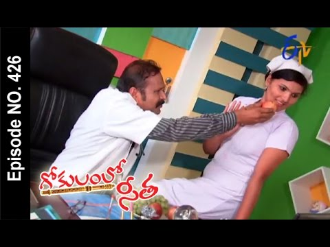 Gokulamlo Seeta | 13th October 2016 | Full Episode No 426 | ETV Telugu