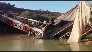 انهيار قنطرة بين تاكلفت واواوزغت إقليم ازيلال