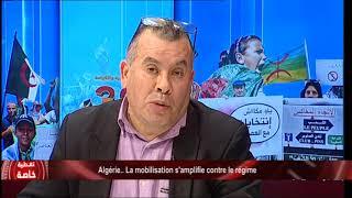Algérie.. une compagne électorale en catimini