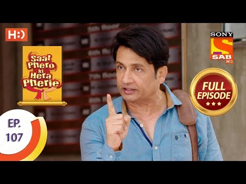 Saat Phero Ki Hera Pherie - Ep 107 - Full Episode - 25th July, 2018