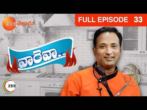 Vareva - Episode 33 - March 05  2014 10 March 2014 06 PM