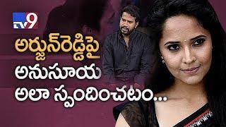 Hyper Aadi comments on Vijay Devarakonda's  Arjun Reddy Controversy - TV9