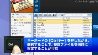 ソニーx,アプリ音楽CDの作成手順 再生