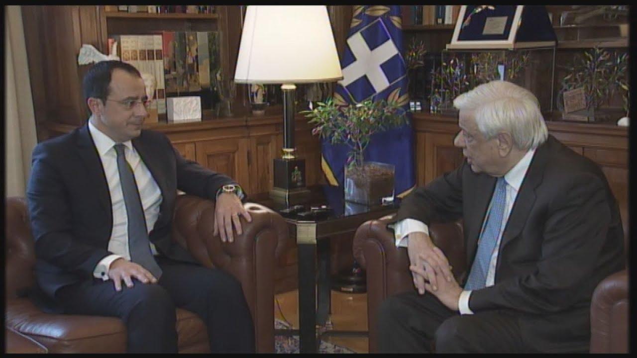 Συνάντηση του ΠτΔ με τον Κύπριο ΥΠΕΞ