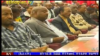 Ethiopian News In Amharic - Sunday, June 2, 2013