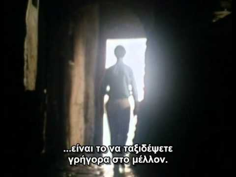 Carl Sagan's Cosmos Episode 8:Journeys in Space and Time (greek subs)
