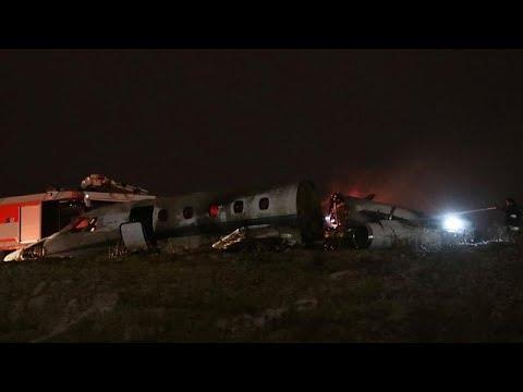 Κωνσταντινούπολη: Στις φλόγες τζετ στο αεροδρόμιο Ατατούρκ