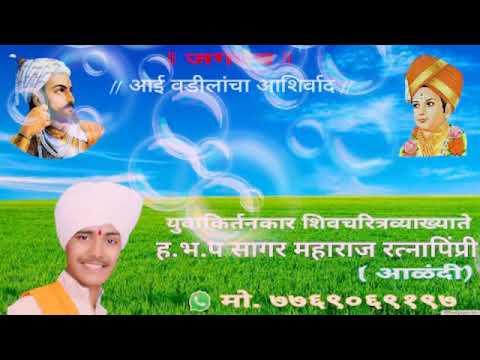 Video Kashala geli aai tu swargala /powerd by letest trick bro download in MP3, 3GP, MP4, WEBM, AVI, FLV January 2017