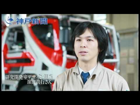 林野火災用消防車を開発