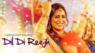 Presenting latest song of 2017: Dil Di Reejh by Harshdeep Kaur. The music of new punjabi song is given by Tigerstyle and lyrics are penned by Preet Kanwal. Get it on iTunes - http://bit.ly/DilDiReejh_HarshdeepKaur_iTunesAlso, Stream it onHungama - http://bit.ly/DilDiReejh_HarshdeepKaur_HungamaSaavn - http://bit.ly/DilDiReejh_HarshdeepKaur_SaavnGaana - http://bit.ly/DilDiReejh_HarshdeepKaur_GaanaApple Music - http://bit.ly/DilDiReejh_HarshdeepKaur_AppleMusicGoogle Play - http://bit.ly/DilDiReejh_HarshdeepKaur_GooglePlaySong  - Dil Di Reejh Singer - Harshdeep Kaur Music - Tigerstyle Lyrics - Preet KanwalMusic Label - T Series :::::Additional Song Details::::::DOP - JayPhotography - Florence FilmsDecorations - Gandhi Event PlannerzCostumes - Stylista Fashion Boutique Male lead - Mantej MannDirector - Shruti VohraVideo - Studio 13Recorded at: Audio Garage by Amey LondheChoreographer: Pratap and HarishOffline Editor: Harshwardhan NayarOnline Editor: Nilesh Jhadav___Enjoy & stay connected with us!► Subscribe to T-Series: http://bit.ly/TSeriesYouTube► Like us on Facebook: https://www.facebook.com/tseriesmusic► Follow us on Twitter: https://twitter.com/tseries► Follow us on Instagram: http://bit.ly/InstagramTseries