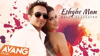 Download Lagu Saeed Shayesteh - Eshghe Man OFFICIAL VIDEO Mp3