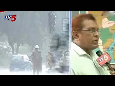 Heavy rains in Next two days to TS and AP | Low Pressure in Bay of Bengal: TV5 News