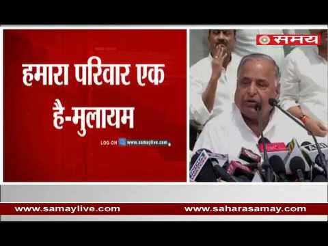 Mulayam Singh Press Conference on mutual discord in SP