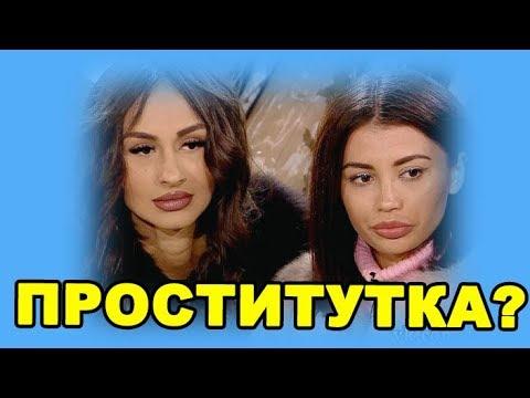 ДОМ 2 НОВОСТИ И СЛУХИ - 31 ОКТЯБРЯ (ondom2.com)