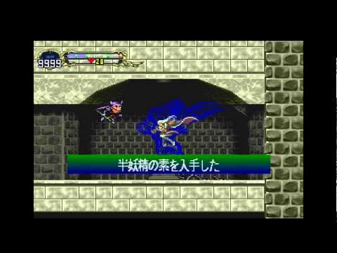 castlevania symphony of the night saturn english patch