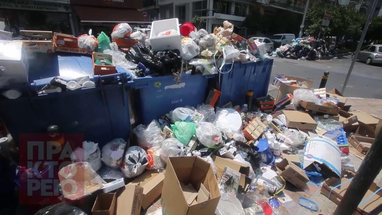 Σκουπίδια στους δρόμους σε Αθήνα Πειραιά και γειτονικούς δήμους
