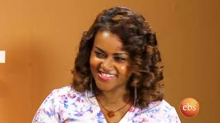 Enchewawet Season 3 Ep 7 - Interview with Tewodros Tesfaye