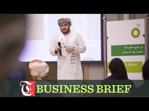 ​Taqder prepares young Omanis to enter job market