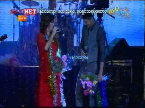 Ma yone naing buu ( Sai sai khang hlaing+ Htun Eaindra bo)