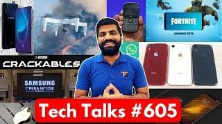 Tech Talks #605 - Pixel 3XL Bezel less, POCO F1 Issue, OnePlus Crackables, Fortnite Android, Nokia9