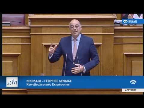 Ν.Δένδιας (Κοινοβ.Εκπρόσ.ΝΔ)(Ψήφος εμπιστοσύνης στην Κυβέρνηση)(09/05/2019)