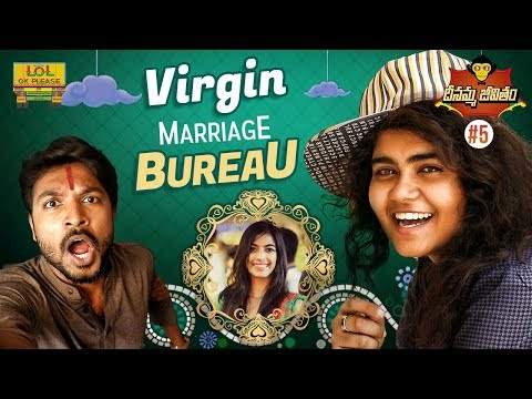 Virgin Marriage Bureau - Dheenamma Jeevitham (#DJ) Epi #5    Lol Ok PLease    #ComedyWebSeries