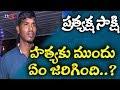 Araku  MLA Kidari Sarveswara Rao Driver Ravi Exclusive Interview   Araku MLA Kidari   TV5 News