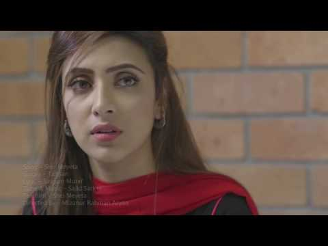 Tomar amar ¦ Sajid Ft.Tahsan & MIthila ¦ New Video Song 2016 ¦ OST ¦ Mr & Mrs ¦ Mizanur Rahman Aryan