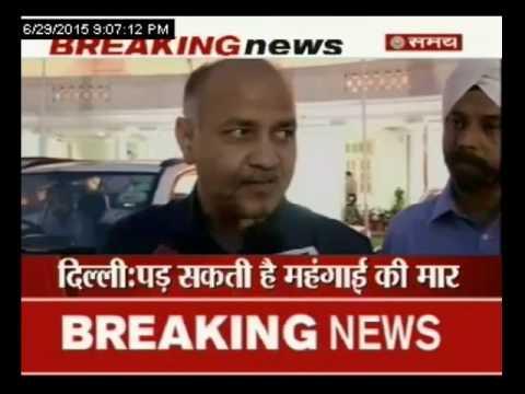 दिल्ली में महंगाई की मार