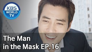 Video The Man in the Mask | 복면검사 EP.16(Final) [SUB:KOR, ENG, CHN, MLY, VIE, IND] MP3, 3GP, MP4, WEBM, AVI, FLV Mei 2019